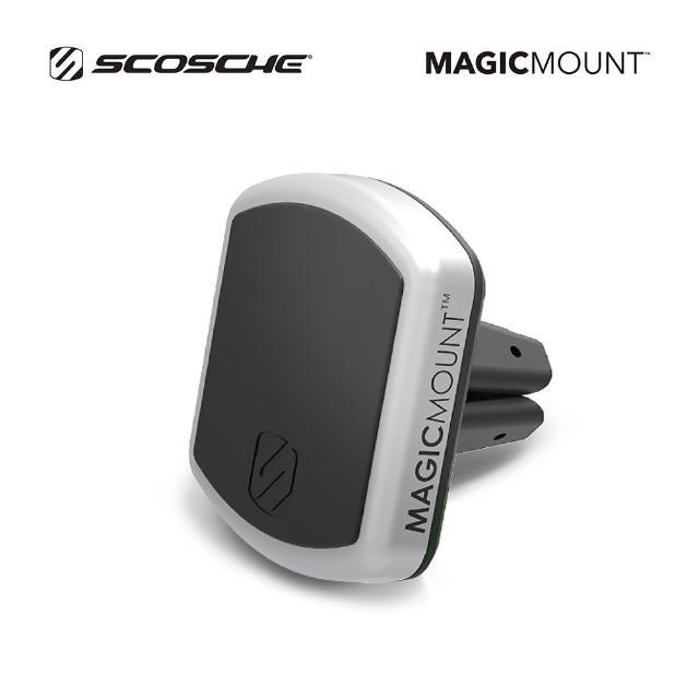 【SCOSCHE】MAGIC MOUNT VENT 夾持式磁鐵手機架/冷氣出風口支架 威力加強版(磁鐵支架)