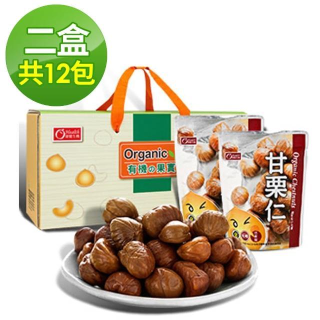 【康健生機】京東有機甘栗禮盒2盒組(150g/包*6/盒)