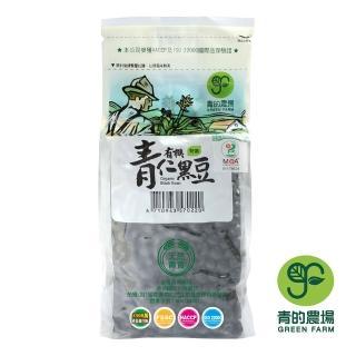 【青的農場】特選有機青仁黑豆 500g