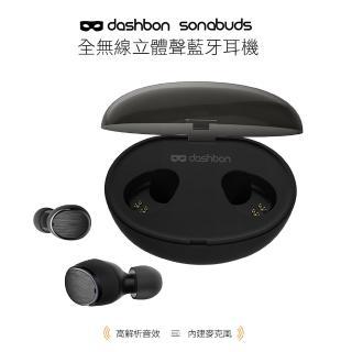 【Dashbon】SonaBuds 全無線立體聲藍牙耳機(TWS-H3)