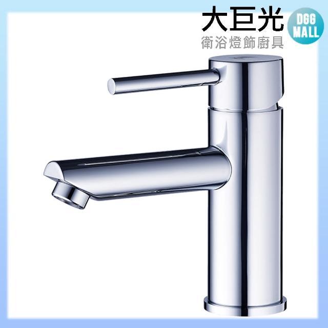 【大巨光】臉盆單孔單槍水龍頭(TAP-100036)