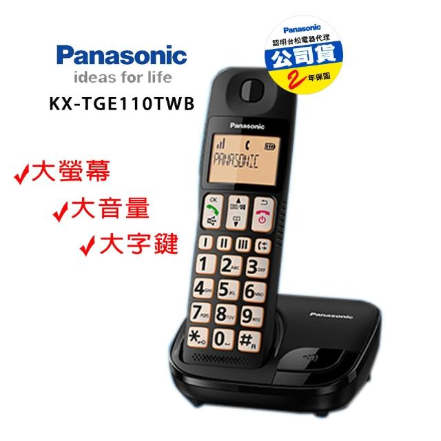 【Panasonic 國際牌】KX-TGE110TW DECT大字體大按鍵數位無線電話(贈史努比湯杯)