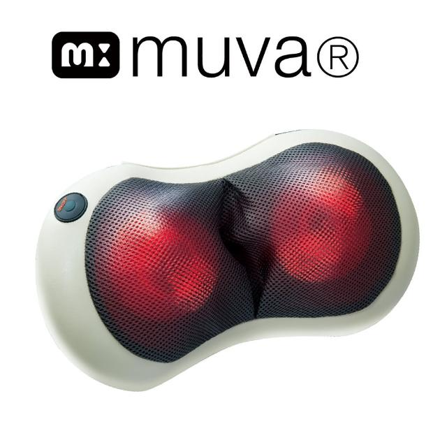 【muva】3D多點溫感揉捏枕