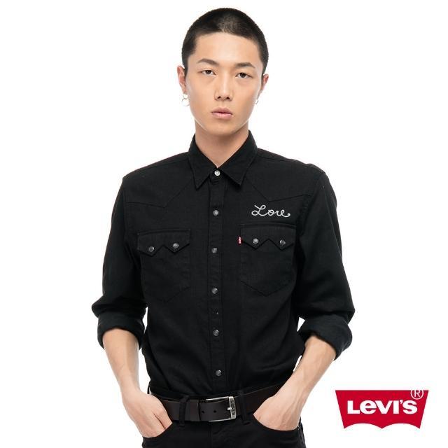 【Levis】牛仔襯衫 男裝 / Sawtooth W形鋸齒雙口袋/ 立體刺繡 / 按壓式珍珠扣