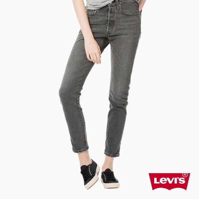 【Levis】501Skinny 中腰緊身牛仔褲 / 排釦 / 重磅 / 低彈力布料