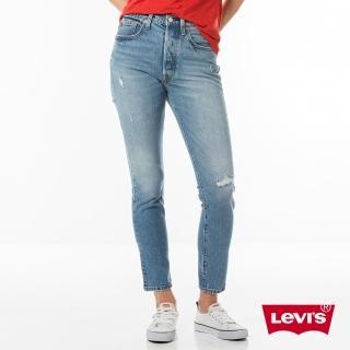 【Levis】501 SKINNY 女款合身直筒牛仔褲 / 微破壞