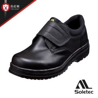 【Soletec超鐵安全鞋】E9806 氣墊安全鞋100%台灣製造 防穿刺(安全工作鞋 魔帶款 防釘刺)