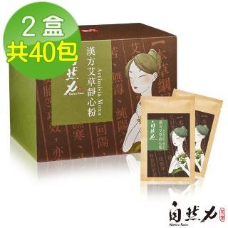 【茶寶 自然力】漢方淨心艾草粉(2盒共40包)