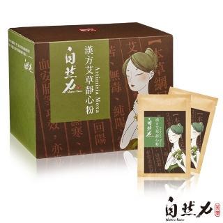 【茶寶 自然力】漢方淨心艾草粉(1盒20入裝)