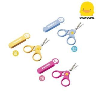 【黃色小鴨Piyo Piyo】嬰幼兒指甲剪刀(多項安全設計更安心)