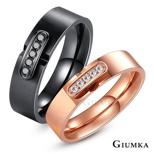 【GIUMKA】珍愛一生戒指 白鋼情侶對戒 黑/玫金 單個價格 MR05024