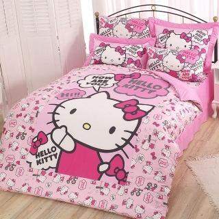 【享夢城堡】HELLO KITTY 嗨-你好嗎系列-精梳棉雙人床罩組(粉)