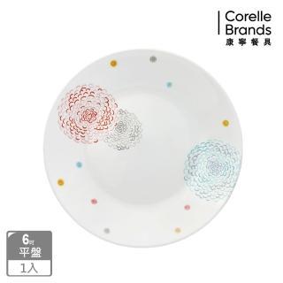 【CORELLE 康寧餐具】繽紛美夢6吋餐盤(106)