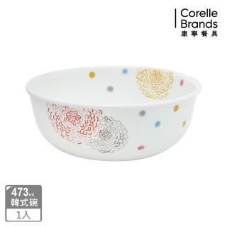 【美國康寧 CORELLE】繽紛美夢473ml韓式湯碗(416)