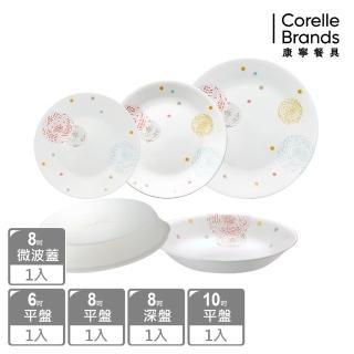 【美國康寧 CORELLE】繽紛美夢5件式餐盤組(501)