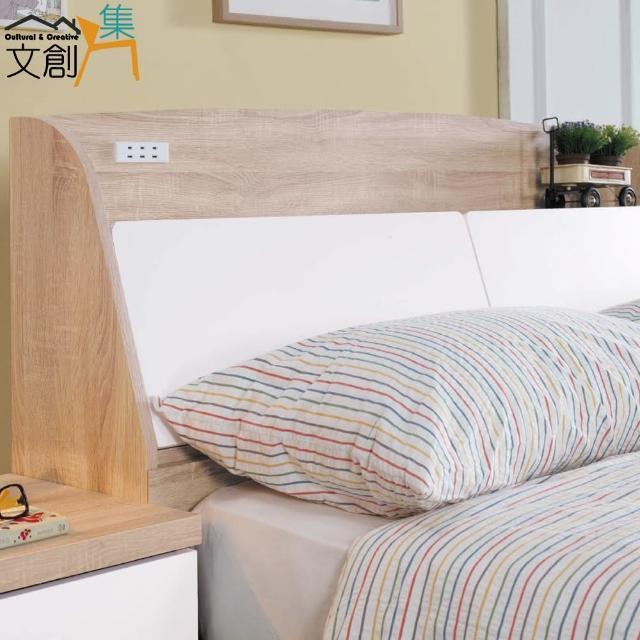 【文創集】羅許  時尚5尺木紋雙色雙人床頭箱(不含床底+不含床墊)