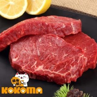 【極鮮配】紐西蘭PS級厚切牛排(220G±10%/片-8片)