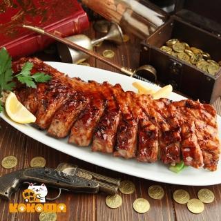 【極鮮配】美式碳烤豬肋排(650g±50g/包-1包)