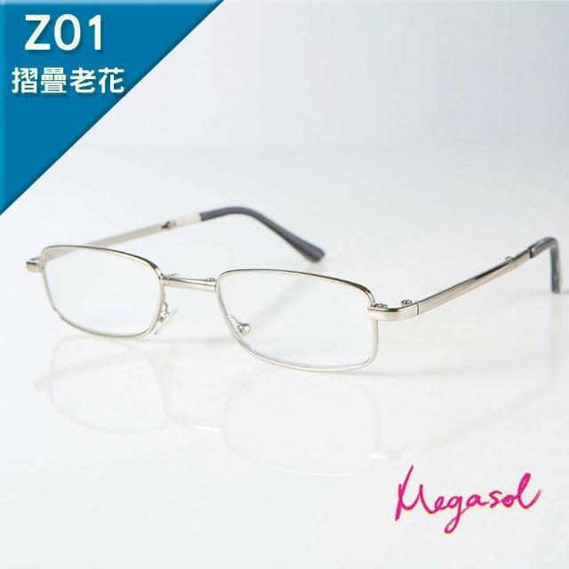 【MEGASOL】濾藍光抗uv摺疊老花眼鏡(經典中性全銀框-Z01)