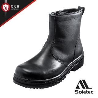 【Soletec超鐵安全工作鞋】E9807 H級工作安全鞋100%台灣製造 T形氣墊 防穿刺(安全工作鞋 休閒鞋 長筒拉鍊)