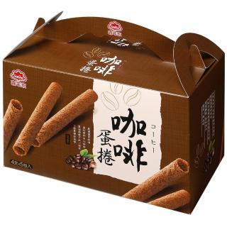 【喜年來】咖啡蛋捲手提量販盒(320g)