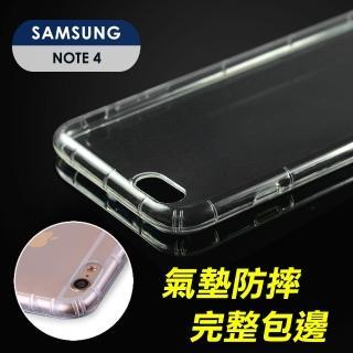 【YANGYI 揚邑】Samsung Galaxy Note 4 氣囊式防撞耐磨不黏機清透空壓殼