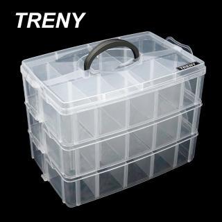 【TRENY】三層收納盒