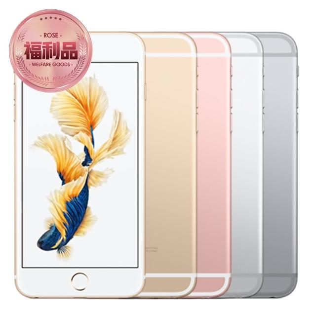 【Apple 福利品】iPhone 6s Plus 128GB 5.5吋智慧型手機(加送保護殼)