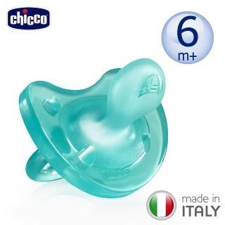 【chicco】舒適哺乳-矽膠拇指型安撫奶嘴-亮藍-6m