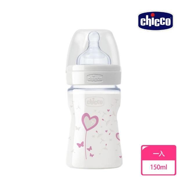 【chicco】舒適哺乳-甜美女孩玻璃奶瓶150ML-矽膠單孔