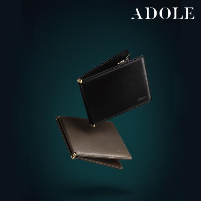 【ADOLE】Gemini雙子(短夾-經典黃銅款)