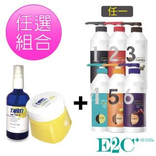 【E2C】咖啡因洗髮精600ml+梔子花護髮膜1入+梔子花順髮油1入贈小膜+小油(去油健髮保濕蓬鬆護色)