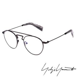 ~Yohji Yamamoto 山本耀司~復古圓框 光學眼鏡 鐵灰~YY3004~902