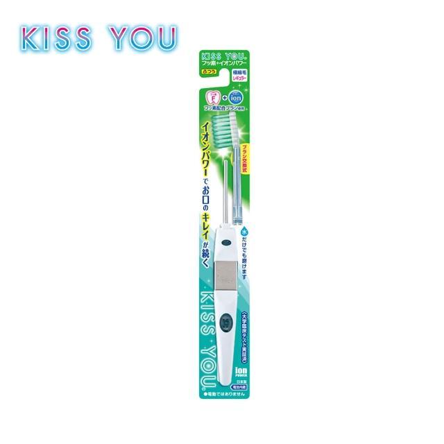 【日本KISS YOU】負離子極細型含氟牙刷 H24(負離子牙刷)