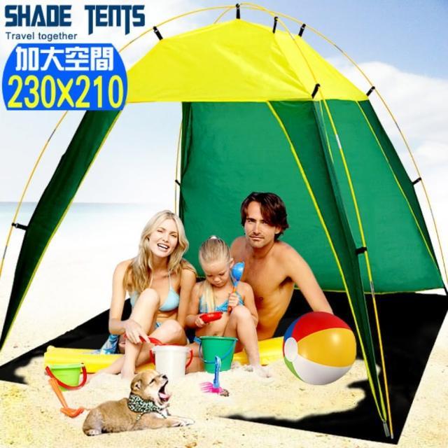 220X220休閒沙灘帳棚-附收納袋.營釘(D001-0492)