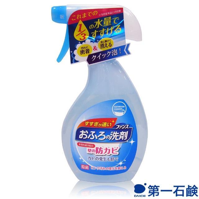 【第一石鹼】浴室清潔噴霧泡(防霉/橘子薄荷香)380ml