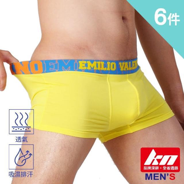 【KN】6件組-立體貼身四角褲.吸濕排汗嫘縈棉(新健康冰涼纖維/時尚大膽對色651)