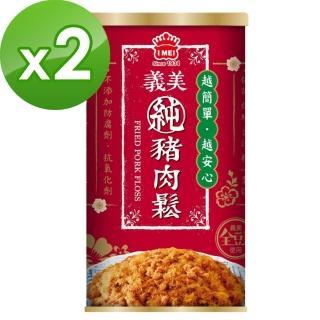 【義美】純豬肉鬆-原味X2入(附提袋)