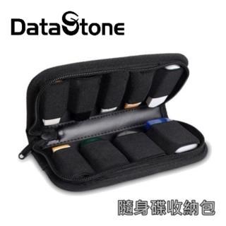 【DataStone】9格裝 多功能隨身碟/記憶卡(3C收納包-黑色)