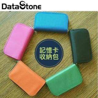 【DataStone】22片裝多功能記憶卡收納包