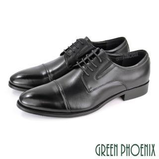 【GREEN PHOENIX 男鞋】沉穩質感極簡線條綁帶全真皮商務/紳士皮鞋(黑色)