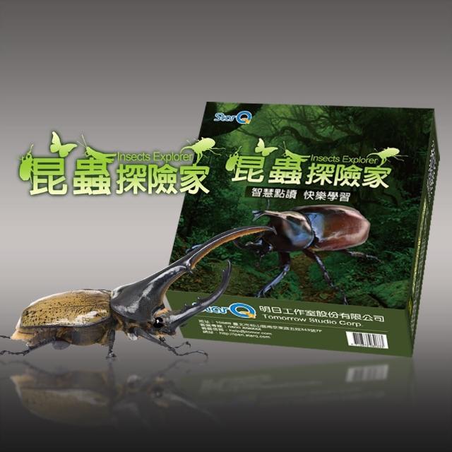 【StarQ 點讀系列】新版《昆蟲探險家Insects Explorer》桌遊(桌遊 點讀)