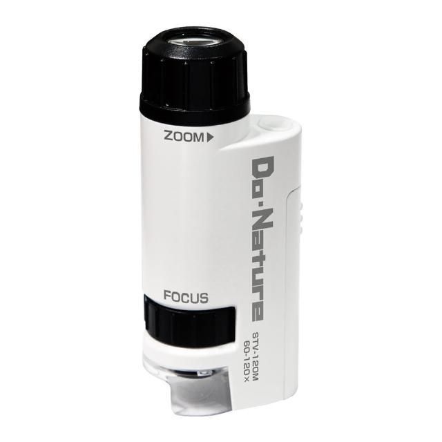 【Kenko】60-120倍 攜帶型顯微鏡(公司貨)