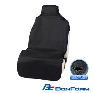 【日本BONFORM】車用防水椅墊(B2140-10) - 2入