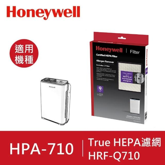 【美國Honeywell】HRF-Q710 True HEPA濾網1入(適用HPA-710-WTW)