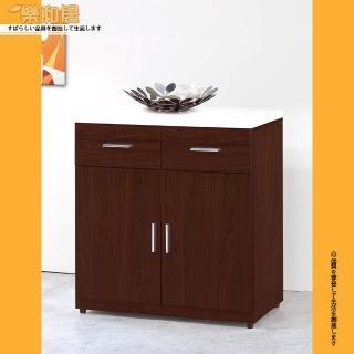 【樂和居】希米娜2.7尺胡桃色餐櫃(下座+石面)