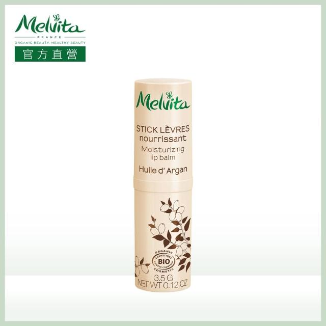 【Melvita蜜葳特】黃金堅果油潤澤護唇膏(3.5G)
