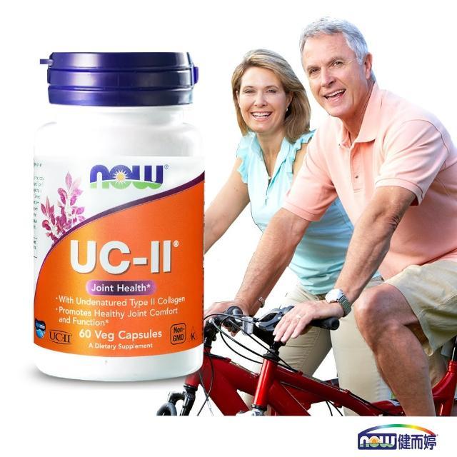 【NOW健而婷】UC-II 二型膠原蛋白(60顆/瓶)