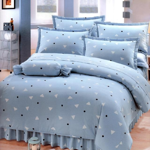 【艾莉絲-貝倫】清新日和(3.5呎x6.2呎)五件式單人(100%純棉)鋪棉床罩組(灰藍色/桔色)