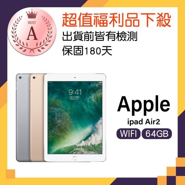 【Apple 福利品】iPad Air 2 Wi-Fi 64GB 平板電腦(A1566)